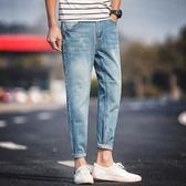 男牛仔褲窄管褲 韓版潮流百搭時尚男裝九分褲子《印象精品》t724