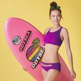 曼黛瑪璉-紓壓好動IceBar背心式內衣  M-XL(神秘紫)(購滿1件出貨,退貨需整筆退)