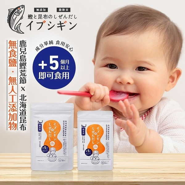 ORIDGE 無食鹽昆布柴魚粉25g(湯包裝)【湯包5gx5包入】[衛立兒生活館]