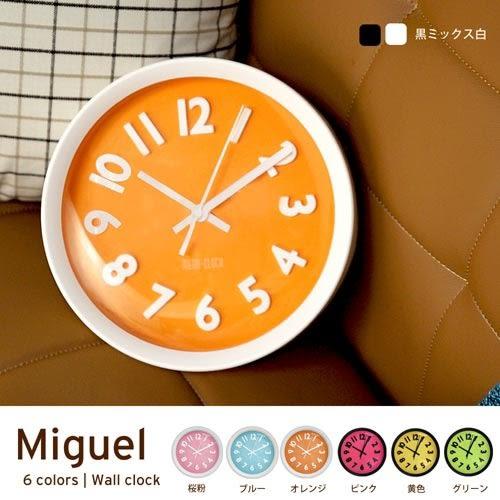 Miguel米格爾玩色浮雕數字時鐘壁鐘掛鐘(CM2/8814時鐘)【DD House】
