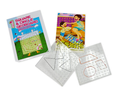 【柯德數學教具】方圓幾何釘板