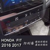 【Ezstick】HONDA FIT 3代 2016 2017 2019 年版 空調面板螢幕 靜電式車用LCD螢幕貼