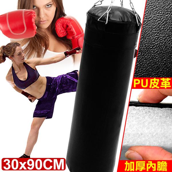 拳擊袋懸掛沙包BOXING懸吊式拳擊空心沙包袋(加厚空袋)打擊練習器出氣筒出氣桶推薦哪裡買ptt