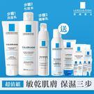 理膚寶水 多容安保濕舒緩三步驟組 敏感肌...