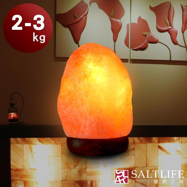 【鹽夢工場】原礦系列-玫瑰鹽燈(2-3kg|原木座)