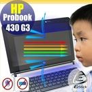 【Ezstick抗藍光】HP ProBo...