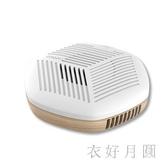 空氣凈化器除甲醛衛生間廁所臭負離子 QW6751【衣好月圓】
