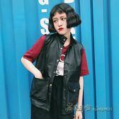 韓版寬鬆百搭學院風pu皮學生馬甲女學生短款休閒外套【米蘭街頭】