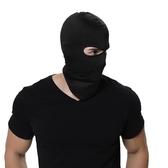 2個裝 機車頭套防風保暖護臉騎行面罩男女防寒頭罩【步行者戶外生活館】