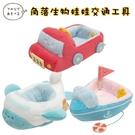 【角落生物 娃娃交通工具】角落生物 迷你交通工具 SS號專用 日本正版 該該貝比日本精品
