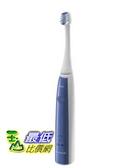 [東京直購] Panasonic 國際牌 松下 電動牙刷 EW-DL12-A 音波振動 清理齒間 攜帶型