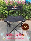 海尼根 Heineken 帆布折疊椅 含發票 收納椅 郊遊 露營椅 野餐椅 釣魚椅 童軍椅 登山椅 休閒椅