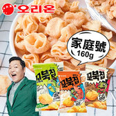 韓國 ORION 好麗友 家庭號 烏龜玉米脆片 160g 玉米濃湯 肉桂 鮮蝦 餅乾 濃湯 烏龜餅乾 脆餅 烏龜餅