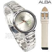 ALBA雅柏錶 閃耀幸運草時尚套錶 精美盒裝 女錶 附快拆式白色皮錶帶 AH8569X1 VJ21-X143S