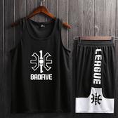 球衣籃球服男 女套裝學生籃球衣兒童球服背心比賽訓練服隊服 全館85折