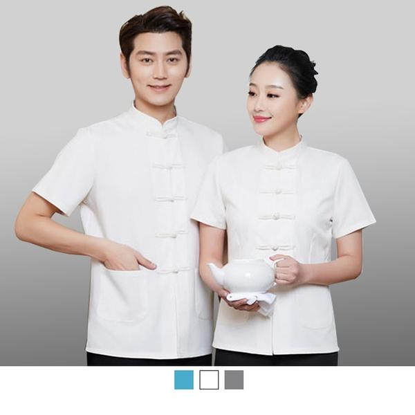 晶輝專業團體制服CH171*酒店工作服民宿客房中式餐廳茶館服務員工作服短袖