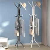 衣帽架 簡易臥室衣帽架掛衣架落地家用立式樹杈創意簡約現代單桿式掛包架 城市科技DF