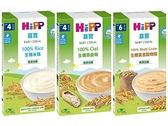 Hipp 喜寶 生機寶寶 米精/燕麥精/綜合黃金穀物精200g