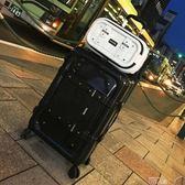 行李箱漸變行李箱男鋁框24寸萬向輪拉桿箱20寸登機箱原創旅行箱女 數碼人生