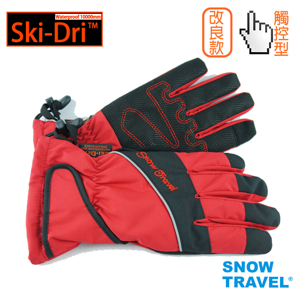 【SNOW TRAVEL】SW-AR-73/紅色/防水SKI-DRY/10000MM保暖超細纖維觸控薄手套