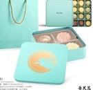 曲奇餅干盒子雪花酥月餅盒