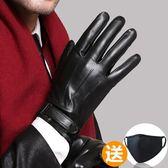 手套 觸屏男士手套冬季皮手套男加絨加厚保暖防風防水騎摩托車騎行手套 city精品