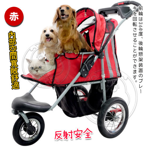 【zoo寵物商城】IBIYAYA 依比呀呀《充氣胎》FS801冠軍子彈推車