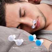 家用止鼾器夜間防止打呼嚕打鼾防消治打呼鼻鼾鼻塞成人神器 美芭