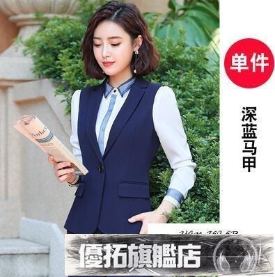 西裝馬甲 職業裝西裝馬甲 春夏新款韓版外套工裝女士潮黑色馬夾短款外穿背心