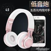 蘋果x 8 7plus 6s無線耳機頭戴式 音樂藍芽耳麥手機電腦男女通用 igo  黛尼時尚精品