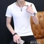 短袖T恤男純色韓版修身圓領打底衫夏天簡約體恤白色半袖內搭上衣 依凡卡時尚