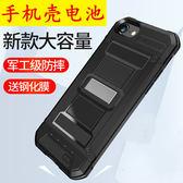 現貨五折 iPhone充電手機殼 6/6S/7/8
