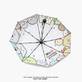 角落生物動漫周邊二次元遮陽折疊傘防曬卡通晴雨兩用傘便攜太陽傘 時尚教主