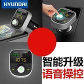 車載MP3播放器多功能藍芽接收器音樂U盤汽車點煙器車載充電器免運直出 交換禮物