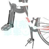 *阿亮單車*Gearoop coolstand 自行車輕量側腳架(CS-040)酷腳架,黑色《B84-601-B》