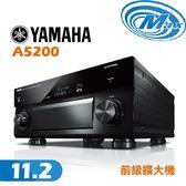 《麥士音響》 YAMAHA山葉 前級擴大機 A5200