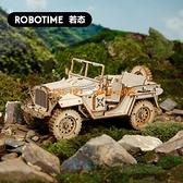 3D模型DIY木质拼图 立体减压大型高难度拼装玩具车模【聚寶屋】