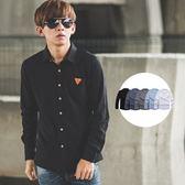 襯衫 口袋三角皮標素面長袖襯衫【NB0332J】