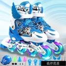 輪滑溜冰鞋兒童全套套裝3-6初學者5可調大小8旱冰4男童12女童 【全館免運】