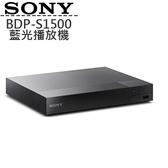 SONY BDP-S1500 藍光播放機 公司貨 分期0利率 支援 Wi-Fi / CD / DVD / USB / BD 刷卡享分期 免運