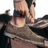 夏季休閒皮鞋男英倫磨砂真皮馬丁鞋低幫鞋子翻毛伐木鞋反絨皮男鞋「時尚彩虹屋」