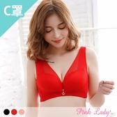 【C罩杯】無鋼圈內衣 經典時尚 薄襯單件內衣9256(黑、桔、紅)-Pink Lady