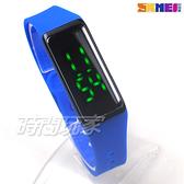 SKMEI時刻美 SK1265系列 潮流時尚輕巧便利運動腕錶 男/女/中性/學生 防水LED電子錶 SK1265藍 藍色