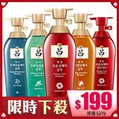 韓國 Ryo 呂 韓方頭皮養護洗髮精/潤髮乳 400ml【BG Shop】多款可選