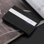 名片夾名片盒大容量名片夾男式商務便攜式卡片名片收納盒名片 特惠上市