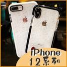 蘋果 iPhone 12 Pro max 12 mini i12Pro 素色邊框 鑽石紋背板 透明手機殼 軟殼 保護套 水晶保護殼