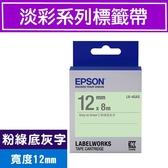 EPSON LK-4GAS S654423 標籤帶(淡彩系列)綠底灰字12mm