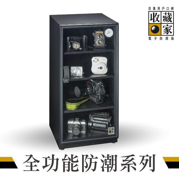 桃保科技@收藏家 AX-106 全功能電子防潮櫃