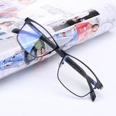 防藍光眼鏡男女電腦鏡看手機保護眼睛平光護目鏡無平面大框潮