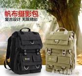 攝影背包 戶外休閒攝影包for佳能6D 7D2 80D 77D單反相機包索尼A6500 A6300微單包 JD特賣